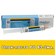 Duceram Plus Paste Opaque / Опак-паста (PO) B3 - 2 мл.