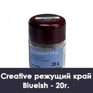 Duceram Plus Enamel Incisal / Creative режущий край Blueish - 20 г.
