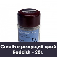 Duceram Plus Enamel Incisal / Creative режущий край Reddish - 20 г.