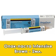 Duceram Plus Paste Opaque / Опак-паста Intensive Brown - 2 мл.