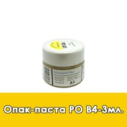 Duceram Plus Paste Opaque / Опак-паста (PO) B4 - 3 мл.