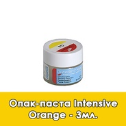 Duceram Kiss Paste Opaque / Опак-паста Intensive Orange - 3 мл.