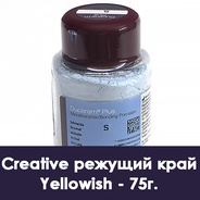 Duceram Plus Enamel Incisal / Creative режущий край Yellowish - 75 г.
