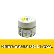 Duceram Plus Paste Opaque / Опак-паста (PO) B1 - 3 мл.