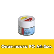 Duceram Kiss Paste Opaque / Опак-паста (PO) A4 - 3 мл.