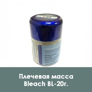 Cercon Ceram Kiss Shoulder / Плечевая масса BL Bleach - 20 г.