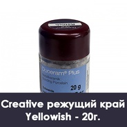 Duceram Plus Enamel Incisal / Creative режущий край Yellowish - 20 г.