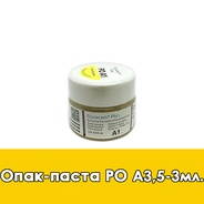 Duceram Plus Paste Opaque / Опак-паста (PO) A3,5 - 3 мл.
