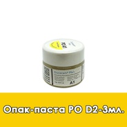 Duceram Plus Paste Opaque / Опак-паста (PO) D2 - 3 мл.