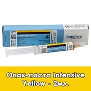 Duceram Plus Paste Opaque / Опак-паста Intensive Yellow - 2 мл.