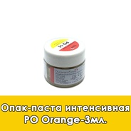 Duceram Love Paste Opaque / Опак-паста (PO) Intensive Orange - 3 мл.