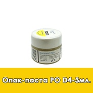 Duceram Plus Paste Opaque / Опак-паста (PO) D4 - 3 мл.