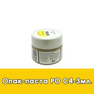 Duceram Plus Paste Opaque / Опак-паста (PO) C4 - 3 мл.