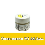 Duceram Plus Paste Opaque / Опак-паста (PO) A4 - 3 мл.