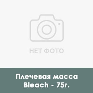 Duceram Plus Shoulder Bleach / Плечевая масса осветляющая - 75 г.