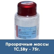 Прозрачные массы / Transpa (TC, S By) в отдельных банках по 75 г.