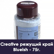 Duceram Plus Enamel Incisal / Creative режущий край Blueish - 75 г.