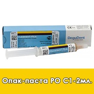 Duceram Plus Paste Opaque / Опак-паста (PO) C1 - 2 мл.