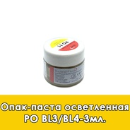 Duceram Love Paste Opaque Bleach / Опак-паста осветленная (PO)  BL3/BL4 - 3 мл.