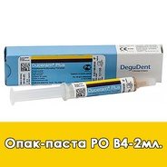 Duceram Plus Paste Opaque / Опак-паста (PO) B4 - 2 мл.