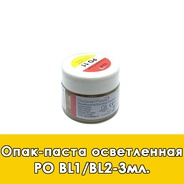 Duceram Love Paste Opaque Bleach / Опак-паста осветленная  (PO) BL1/BL2 - 3 мл.