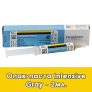 Duceram Plus Paste Opaque / Опак-паста Intensive Gray - 2 мл.
