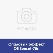 Duceram Love Opal Effect / Опаловый эффект OE Sunset - 75 г.