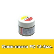 Duceram Love Paste Opaque / Опак-паста (PO) 13 - 3 мл.