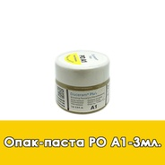 Duceram Plus Paste Opaque / Опак-паста (PO) A1 - 3 мл.