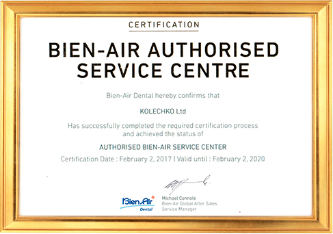 Bien-air сервис центр