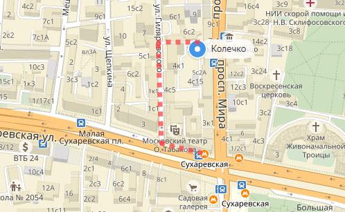 Гиляровского. В навигаторе адрес  проспект Мира 7с2, либо ул.Гиляровского  д.4 к.1. Ориентир слева – вывеска «Городской центр продажи недвижимости». 210eca81856